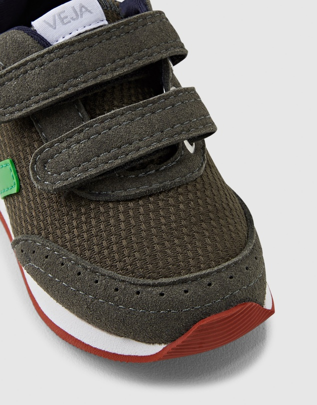 Veja - Small New Arcade Infant