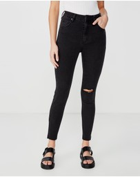 Cotton On - high rise cropped skinny jeans