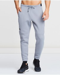 Under Armour - Move Airgap Pants