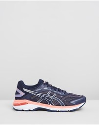ASICS - GT-2000 7 Shine - Women's