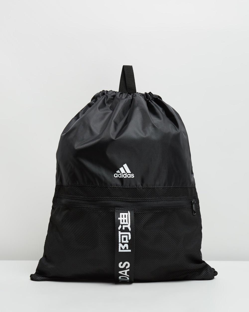 adidas Performance 4ATHLTS Gym Bag Backpacks Black & White