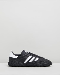 adidas Originals - Country x Kamanda - Unisex