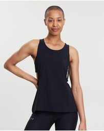 Under Armour - Perpetual Woven Tank