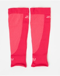 2XU - Compression Performance Run Sleeves - Unisex