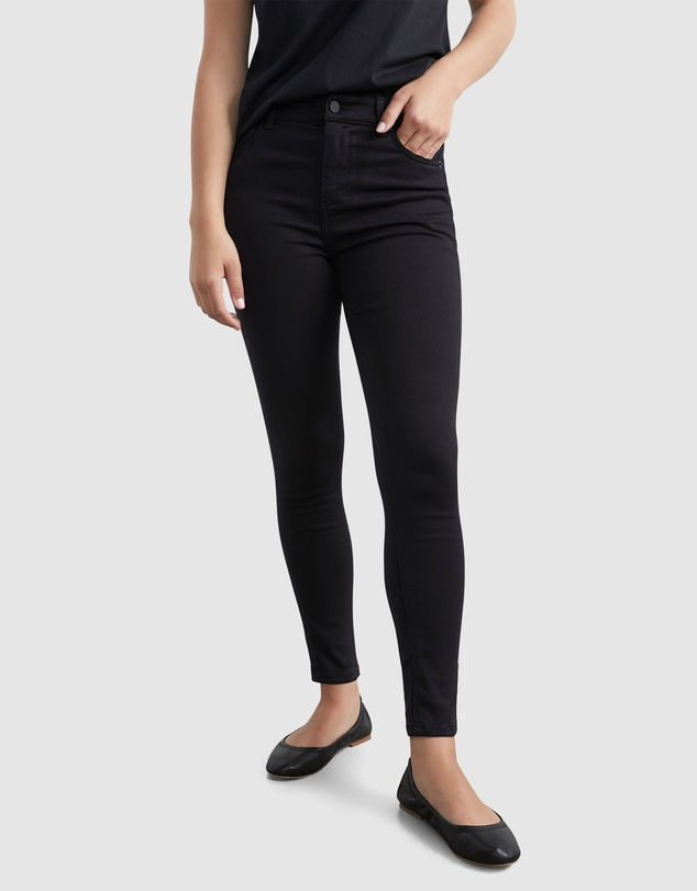 French Connection - Mia High Rise Skinny Jean