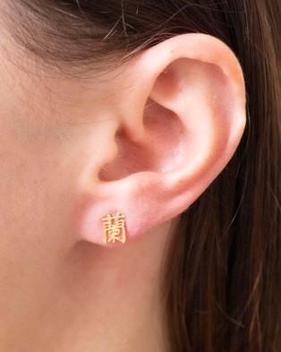 Short Story Disney Earring Mulan Name - Jewellery (Gold)