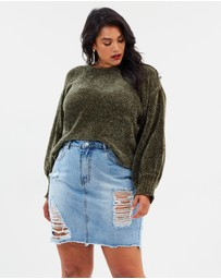 Atmos&Here Curvy - Mid Length Distressed Denim Skirt