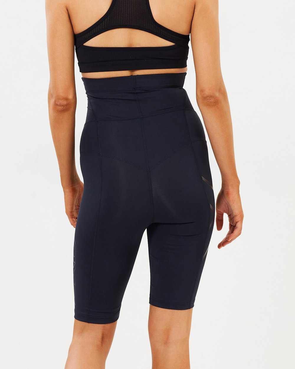 a345e913a38c8 Postnatal Active Shorts by 2XU Online | THE ICONIC | Australia