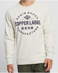Superdry - Superdry Copper Label Loopback Crew Sweatshirt