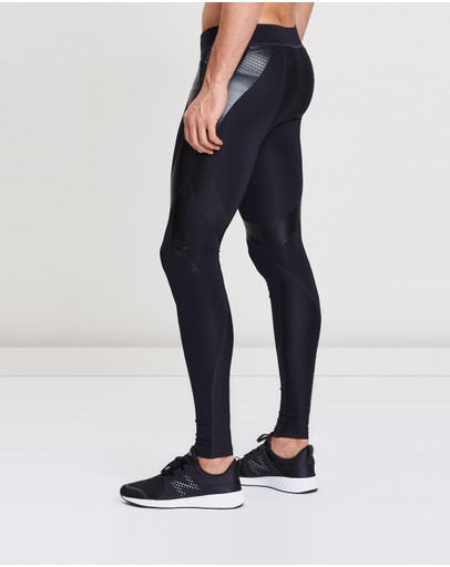Under Armour - Q4 Superbase Full-Length Leggings